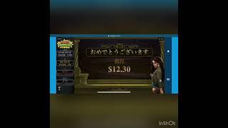 オンラインカジノでムサい 3ムサ インモータルロマンス
