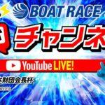 7/13(火)「第39回日本財団会長杯」【2日目】
