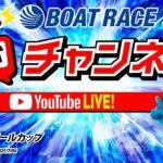 7/6(火)「サッポロビールカップ」【2日目】