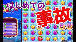【新台BUY】fruit party2のBUYをやってみたら思わぬことが起きたw【カジノミー】