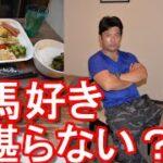【競馬好きには最高!?】北海道函館市/クレドホテル!函館競馬場前のホテル!函館新馬戦の時期は競馬好きにたまらない!?Cred-Hotel in Hakodate city in Japan