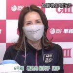 ボートレース平和島「GⅢ平和島レディースカップ」優勝戦出場選手インタビュー動画