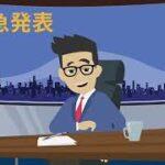 【IDEALCO LOTO】オンラインカジノがオープン?!