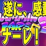 オンラインカジノ初心者がJammin' Jars2に挑戦!ジャムおじさんはビギナーに優しいのか?それとも奇跡は起きるのか?(ジャミンジャーズ2:第8話)