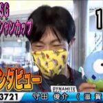 【ボートレース・競艇】11R守田俊介 勝利者インタビュー 芦屋SG第26回オーシャンカップ