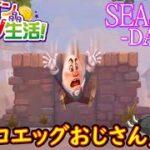 オンラインカジノ生活SEASON3【Day105】