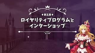 【インターカジノ公式】オンラインカジノ初心者ガイド