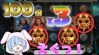 1万円握りしめてオンラインカジノした結果・・・エグい倍率降ってきた!