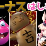 【オンラインカジノ生放送】ボーナス駆使して$1000勝つ!