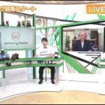 ウイニング競馬 ~新潟~2021年8月7日 LIVE