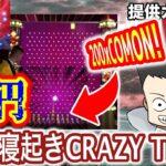 【オンラインカジノ】5万円からモノクレライブで奇跡の展開が待ち受ける!?