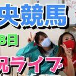 【中央競馬】実況配信 今日の馬巫女はそらとのん『函館・新潟』8月8日(日)