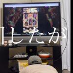 ヒーラー神岡 BATTLE DWARF オンラインカジノ Mystino