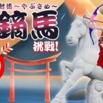 【魅惑の和装】Jカップグラドルが日本の伝統にチャレンジ!【アメチャレ vol.2】