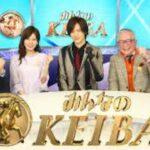 みんなのKEIBA  2021年08月08日  LIVE FULL HD
