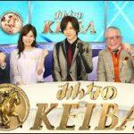 みんなのKEIBA 2021年08月29日 LIVE FULL