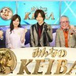 みんなのKEIBA 2021年8月22日【FULL SHOW】LIVE