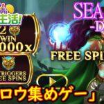 オンラインカジノ生活SEASON3【Day111】