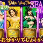 オンラインカジノ生活SEASON3【Day122】
