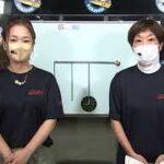 SGボートレースメモリアル2日目展望