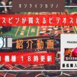 【オンラインカジノ】王道SWEET BONANZAの採掘ver. vol.060 BONANZA GOLD