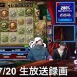 ⚡️【YOUS CASINO】ゴン&ネギがゴンゾーに挑むの巻【kaekae】【オンラインカジノ】