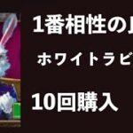 【ロイヤルパンダ】兎を追いかける!!①やっぱり一番相性いい!!【オンラインカジノ】