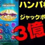 【オンラインカジノ】興味本位で2万ぶっこんだ結果!