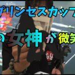 ボートレース尼崎【競艇】尼崎プリンセスカップ!勝利の女神が微笑んだっ!!