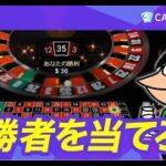 マーチン杯開催!いっしー選手の挑戦【オンラインカジノ】【カジノシークレット】