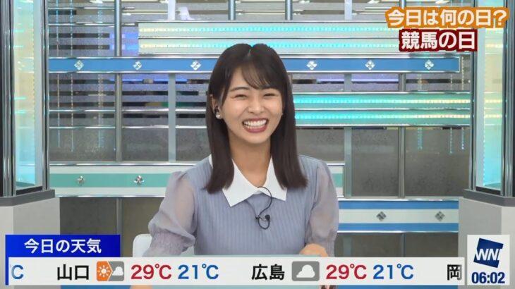 角田奈緒子 競馬の日 ノーカット(210916)