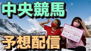 【中央競馬】馬巫女の予想配信 チャットで予想を共有しよう。『中京・中山』9月18日(土)