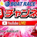 9/19(日)「GIIIオールレディースJALカップ」【初日】