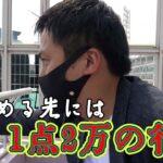 【競艇・ボートレース】KJのボート毎日配信 UHA味覚糖杯 優勝戦 ボートレース尼崎③