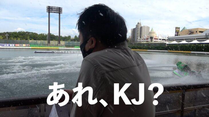 【競艇・ボートレース】KJのボート毎日配信 第49回高松宮記念特別競走 ボートレース住之江①