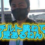 【競艇・ボートレース】KJのボート毎日配信 UHA味覚糖杯 3日目 予選最終日 ボートレース尼崎④