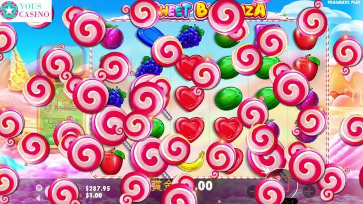 【ユースカジノ  】Sweet Bonanza 高配当切り抜き #5