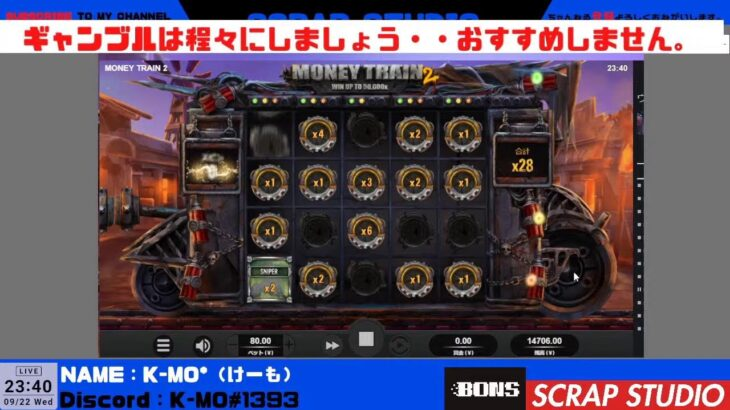 【オンラインカジノ】まったりとすろっと【生配信】