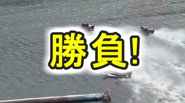 【競艇・ボートレース】唐津で勝負です。
