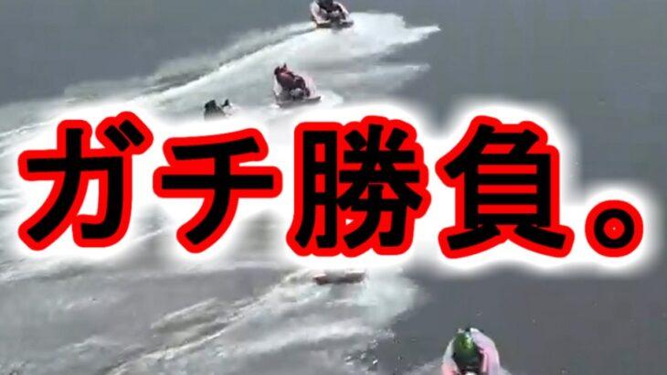 【競艇・ボートレース】唐津でガチ勝負です。