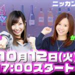 【ボートレース大村×かおりっきぃ☆&みさお】大村ナイトパーティー