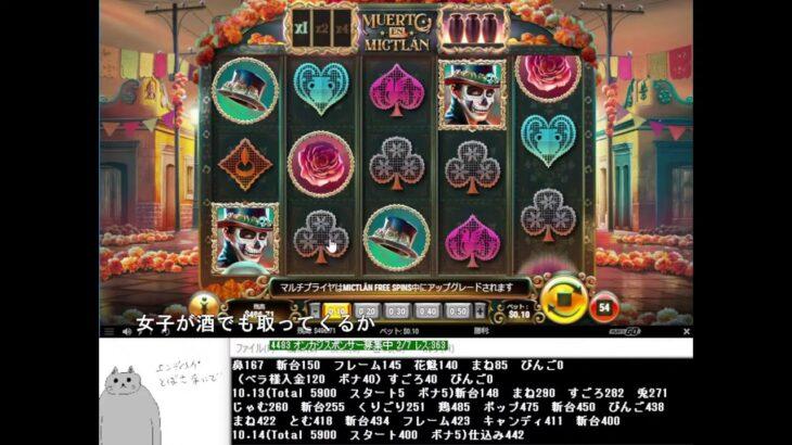 オンラインカジノ など!